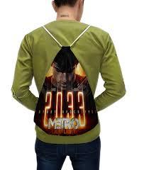 <b>Рюкзак</b>-мешок с полной запечаткой метро 2033 #2490871 ...