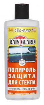 HI-GEAR <b>Полироль</b>-<b>защита для стекла HI-GEAR</b> RAIN GUARD ...
