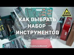 Remarkable <b>Набор инструментов</b> для точных работ <b>Jakemy JM</b> ...