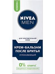 <b>Крем</b>-<b>бальзам после бритья</b> для чувствительной кожи, 75 мл ...