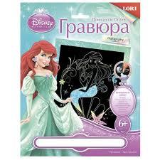<b>Гравюра LORI Принцессы Disney</b>. Русалочка (Грд-002) цветная ...