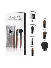 <b>Подарочный набор кистей для</b> макияжа Silver Travel Kit Limoni ...
