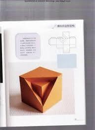 Отличных изображений на доске «Origami»: 9 | <b>Paper</b> ...
