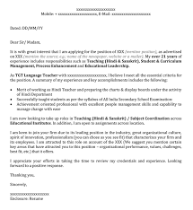 cover letter samples field service executive coverdoc  seangarrette cocover