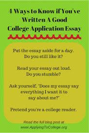 how should i write my college essay sample of a good college essay how should i write my college essay sample of a