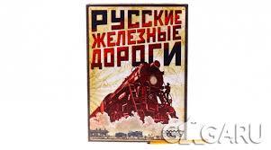 <b>Настольная игра Русские</b> Железные Дороги - обзор, отзывы ...