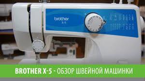Lapka.com.ua - <b>Brother X</b>-<b>5</b> - обзор классической <b>швейной</b> ...