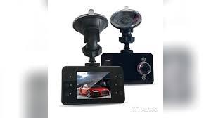 <b>Видеорегистратор</b> автомобильный <b>AVS VR</b>-<b>145FH</b> купить в ...