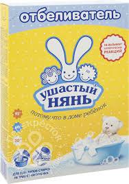 Купить <b>Отбеливатель Ушастый Нянь</b> для детского белья 500г с ...