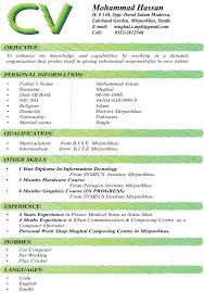 latest cv format 2016 in pakistan download in ms word best format for resumes