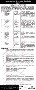 director deputy director assistant directors assistant account email to friend save job print