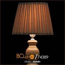 Полный обзор <b>настольной лампы Globo</b> Metalic <b>21690</b>