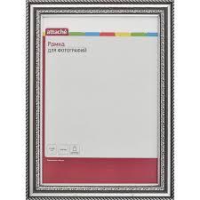 <b>Рамка для фотографий</b> пластиковая Attache 21×30 см <b>серебристая</b>