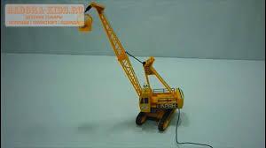 Строительный кран на пульте управления с ковшом, <b>Joy Toy</b> ...