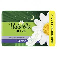 <b>NATURELLA прокладки Ultra Camomile</b> Night Duo 14шт