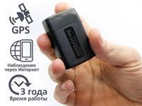 <b>GPS</b>-трекеры <b>АвтоФон</b> — купить на Яндекс.Маркете