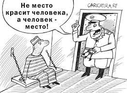 Комиссия Минюста отменила незаконную замену в госреестре руководителей ряда агрокомпаний, - СМИ - Цензор.НЕТ 4363