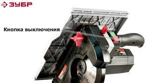 <b>Пила торцовочная комбинированная</b> «<b>ЗУБР</b>» арт.ЗПТК-210-1500