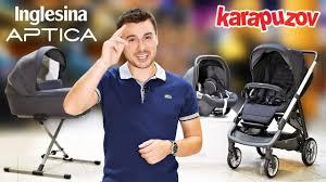 <b>Inglesina APTICA</b> - итальянская премиум детская <b>коляска</b> 4 в 1 ...
