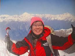 「)1991年 - 登山家の田部井淳子が南極大陸最高峰ヴィンソン・マシフ登頂に成功」の画像検索結果