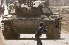 Bildergebnis für palestyna