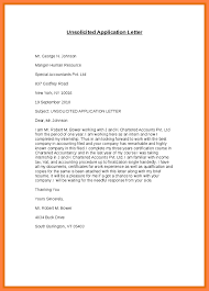 10 examples of unsolicited application letter bussines proposal examples of unsolicited application letter example of unsolicited letter unsolicited application letter 1 png