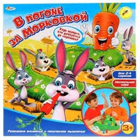 650 ₽ <b>Настольная игра Играем вместе</b> В погоне за морковкой