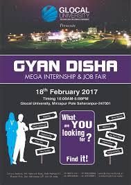 gyan disha a mega internship job fair at glocal like liked unlike gyan disha 2017 a mega internship job fair at glocal university