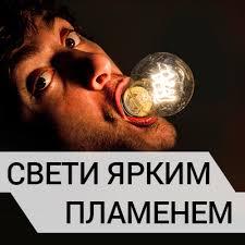 КАК ВЫБРАТЬ СВЕТОДИОДНУЮ <b>LED</b> ЛАМПУ ДЛЯ ДОМА ...