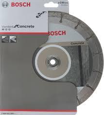"""<b>Диск алмазный</b> по бетону """"<b>Bosch</b>"""", сегментный, 230 мм"""