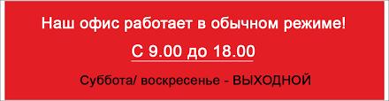 Швейная фурнитура и аксессуары в Москве, купить пуговицы ...