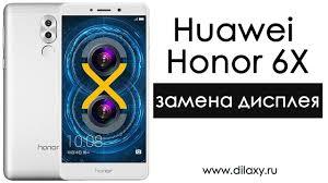 Как заменить <b>дисплей</b> (экран) на <b>Huawei</b> Honor 6X. Как ...