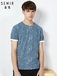 Tees <b>SEMIR</b> fashion men t <b>shirt</b> brand clothing o-neck adolescent ...