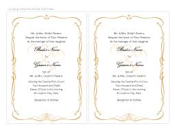 invitation templates  microsoft word templates wedding invitation template