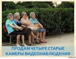 Жуткое ДТП в Одессе: 6 человек погибли, 2 пострадали - Цензор.НЕТ 5859