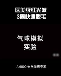 <b>Mi</b> Oman - Xiaomi Mijia <b>Automatic Induction</b> Foaming...