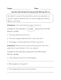 Adverbs Worksheets   Regular Adverbs Worksheets Adverbs Worksheet