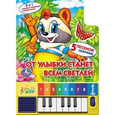 Avinor   Интернет магазин детских товаров