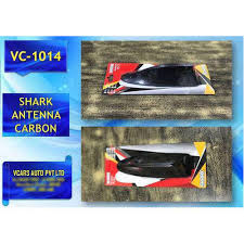 <b>Shark Fin Car</b> Antenna at Rs 100 /piece | Decorative Antenna, कार ...