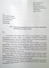 resignation letter of suspended gujarat ips officer d g vanzara below is scanned copy of 10 page resignation letter of d g vanzara