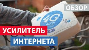 Обзор <b>усилителя интернет</b>-<b>сигнала</b> Street 2 Pro