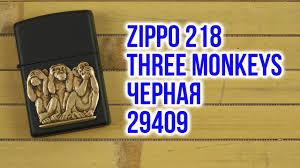Распаковка <b>Zippo</b> 218 Three Monkeys Черная <b>Zippo</b> 29409 ...