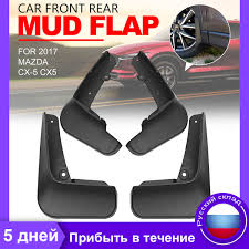 Car Shield Splash Guards Mud Flap <b>Front</b> Rear Set Assembly <b>4 Pcs</b> ...