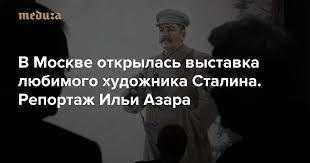Веласкес при <b>вожде</b> В Москве открылась выставка любимого ...