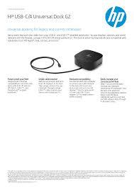 <b>HP USB</b>-<b>C/A</b> Universal Dock G2