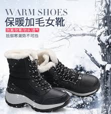Fashion <b>Women Boots Non slip Waterproof</b> Winter Shoes Female ...