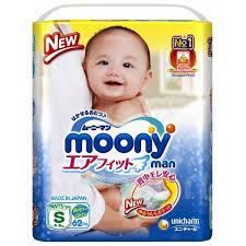 <b>Трусики универсальные Moony MAN</b>, S (4-8 кг), 62 шт ...