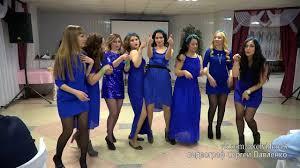 Танец подружек невесты на свадьбе Елизаветы и Сергея ...