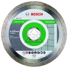 <b>Алмазные диски отрезные BOSCH</b>