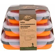 <b>Набор</b> из 3х <b>контейнеров</b> силиконовых <b>Tramp TRC</b>-<b>089</b>-orange ...